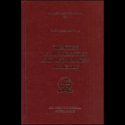 Βιβλικές Ερμηνευτικές και Θεολογικές μελέτες