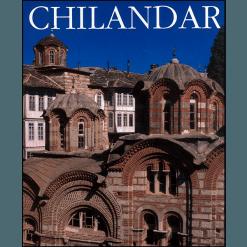Chilandar