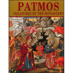 Patmos, treasures of the monastery
