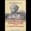 """Ο στρατηγός Μακρυγιάννης μέσα από τα απομνημονεύματα, τα πρακτικά της δίκης και από τα """"Θάματα και οράματα"""""""
