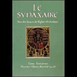 Le Synaxaire