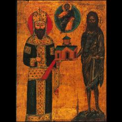 Θησαυροί του Αγίου Όρους