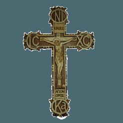 Ξύλινος Σταυρός Ευλογίας