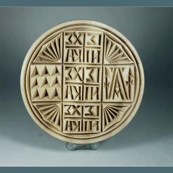 ξύλινη χειροποίητη σφραγίδα διπλής όψης