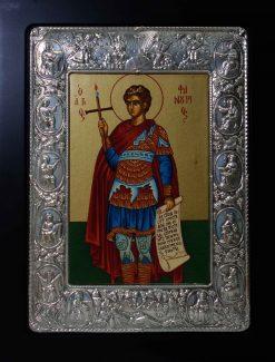 άγιος Φανούριος