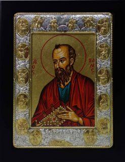 άγιος Παύλος, απόστολοι με χρ