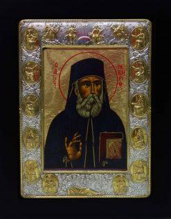 άγιος Νεκτάριος με αποστ. χρ.