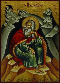 Προφήτης ilias