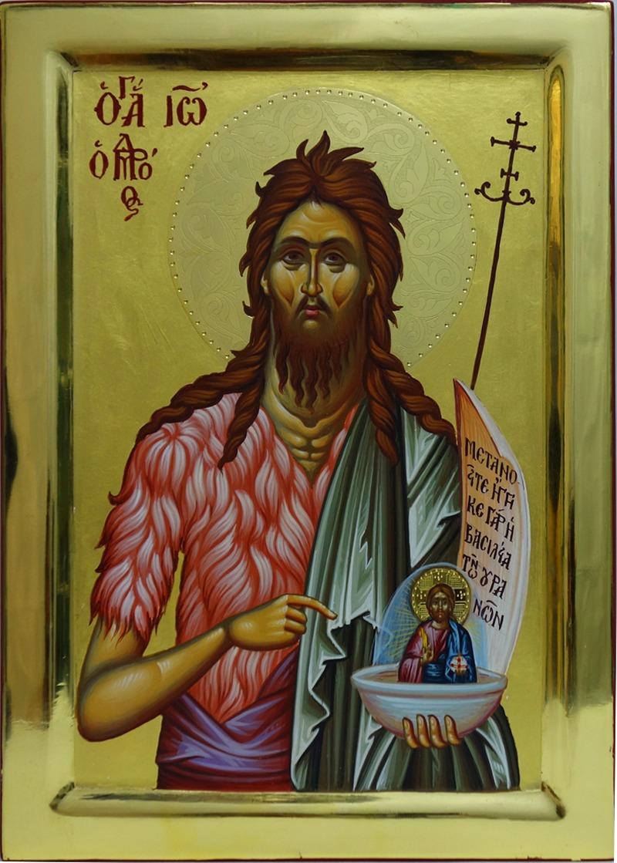 Άγιος Ιωάννης prodromos