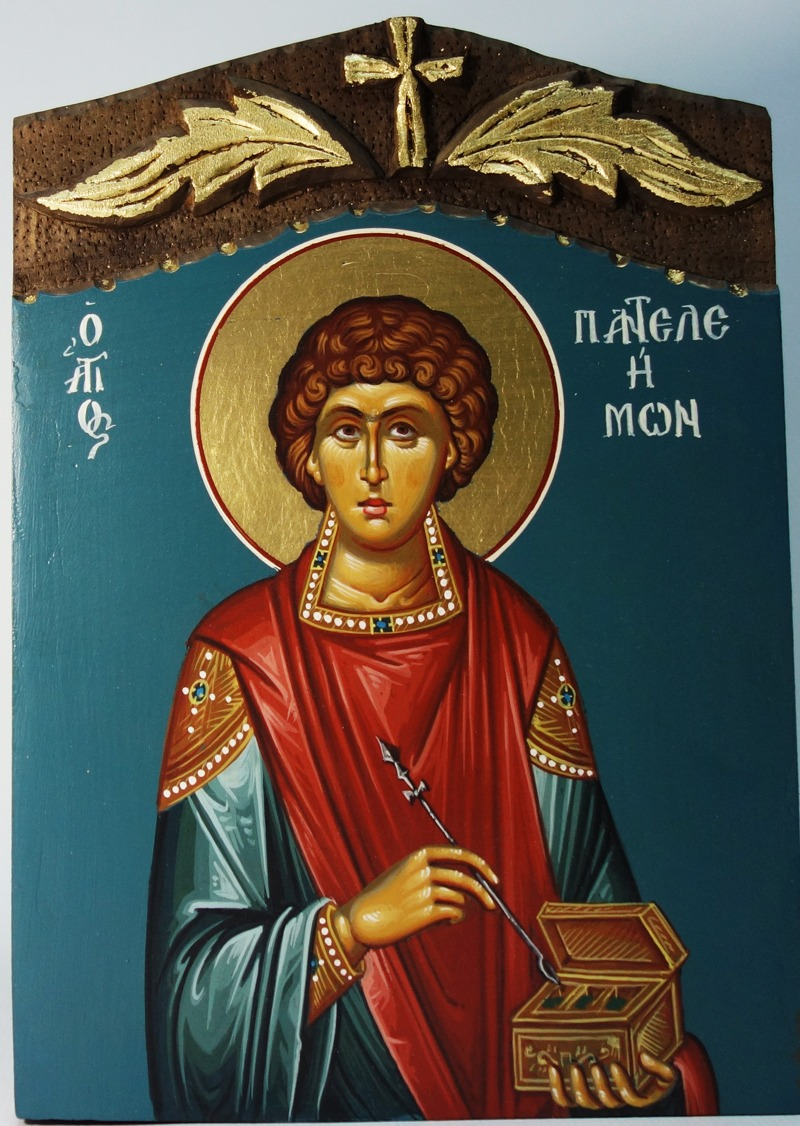 άγιος panteleimon