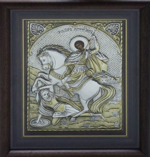 DSC01681 Άγιος Δημήτριος