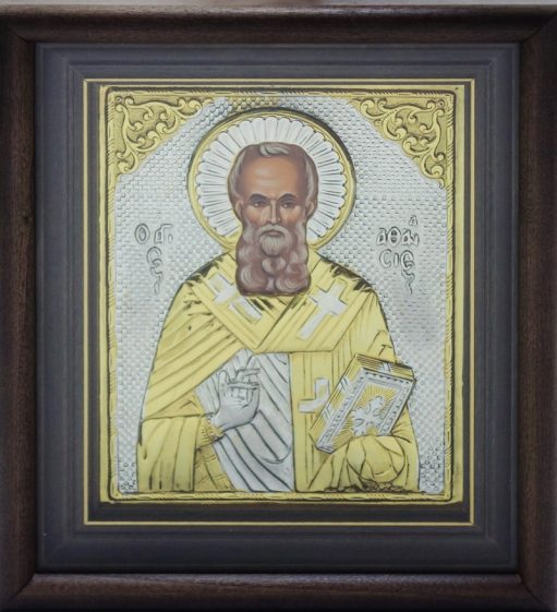 DSC01686 Άγιος Αθανάσιος