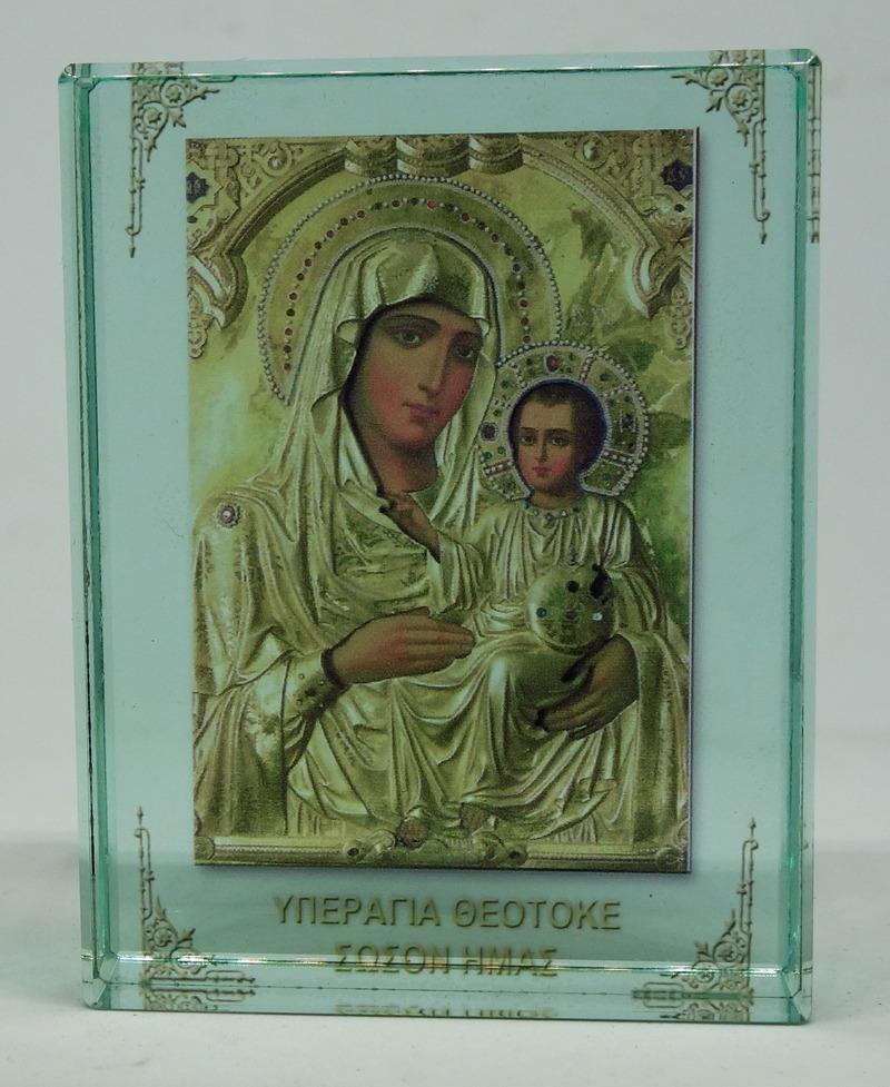 Παναγία Ιεροσολυμίτισσα