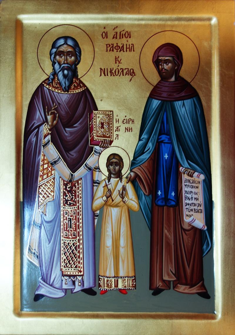 DSC02304 Άγιοι Ραφαήλ, Νικόλαος και Ειρήνη