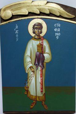 DSC02574 άγιος Στέφανος