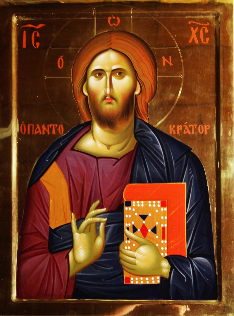 DSC02675 Χριστός Παντοκράτωρ