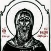 Μέσα στο Φως του Χριστού