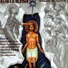 Το Άγιο Βάπτισμα