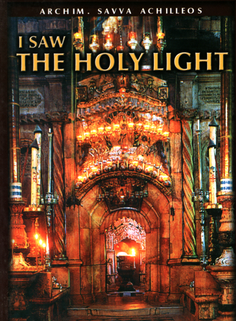 Archimandrite Savva Achilleos. I Saw the Holy Light