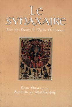 Le Synaxaire ~ (IV) ~ Vies des Saints de lEglise Orthodoxe