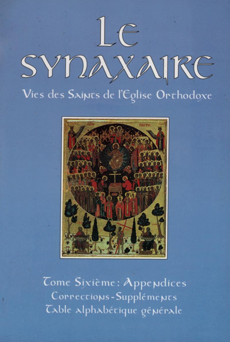 κ9η1-64 Le Synaxaire VΙ