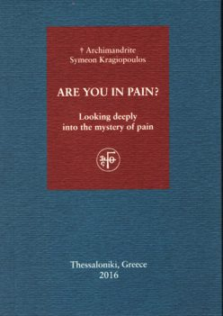 Are you in pain?