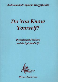 Do you know your self?