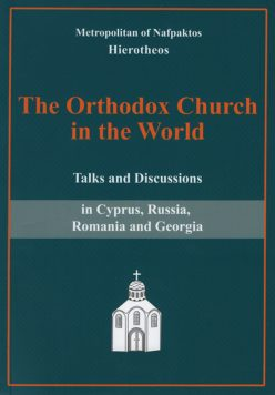 The Orthodox Church in the World