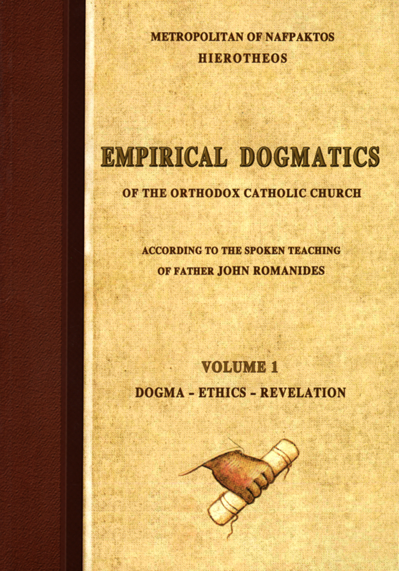 Empirical Dogmatics vol 1