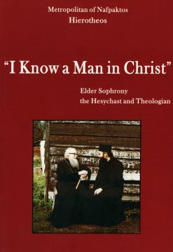 I Know a Man in Christ