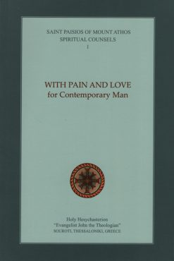 With Pain and Love for Contemporary Man