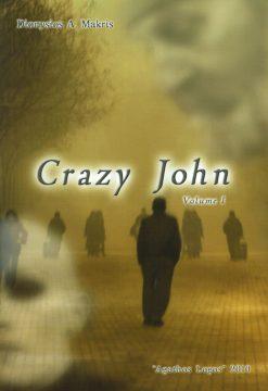 Crazy John vol. I