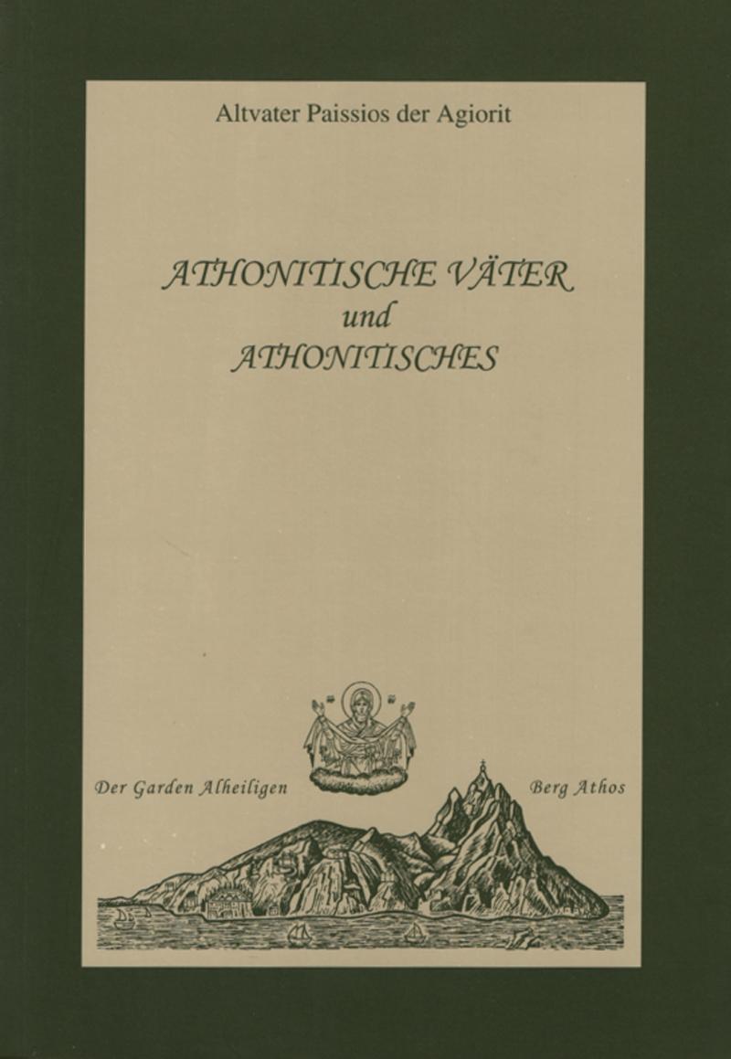 ATHONITISCHE VATER UND ATHONITISCHES
