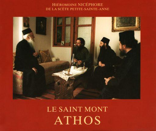 Le saint mont Athos