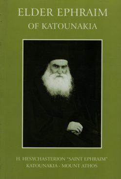 Elder Ephraim of Katounakia