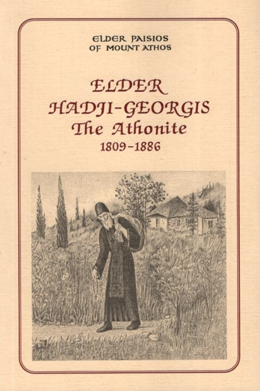 Elder Hadji-Georgis the Athonite