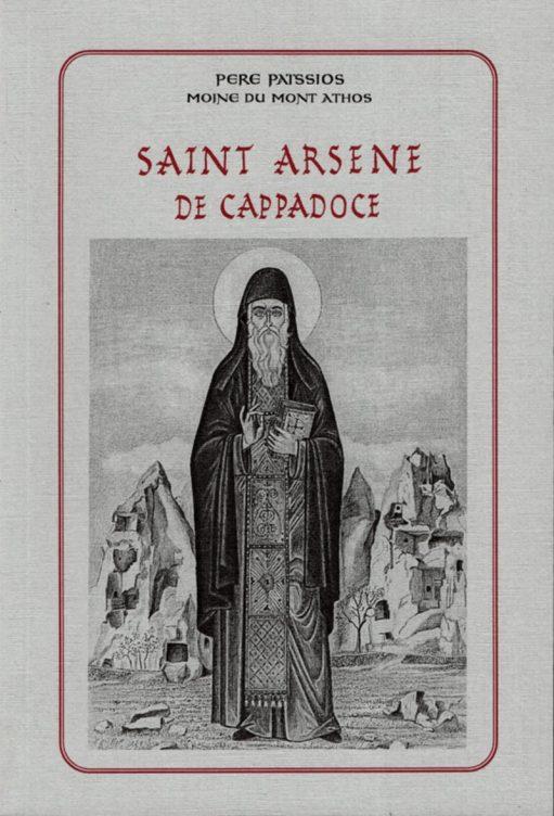 Saint Arsène de Cappadoce