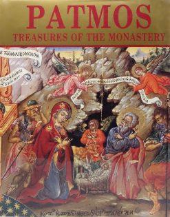 Patmos, treasures of the monastery