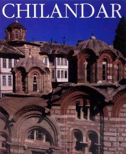 chilandar1
