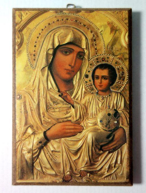 Παναγία Ιεροσολυμίτισσα, μικρή