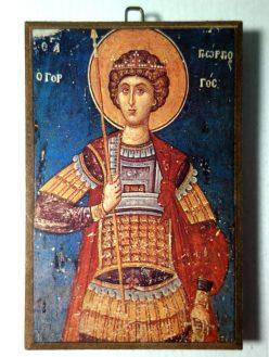 Άγιος Γεώργιος, όρθιος