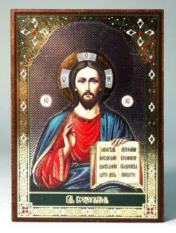 Ιησούς Παντοκράτωρ
