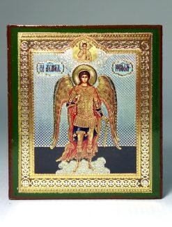 Αρχάγγελος Μιχαήλ ( Ρωσ. ), μικρή
