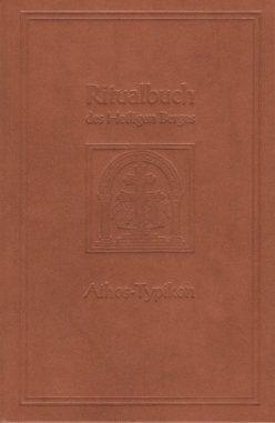 ritualbuch des heiligen berges