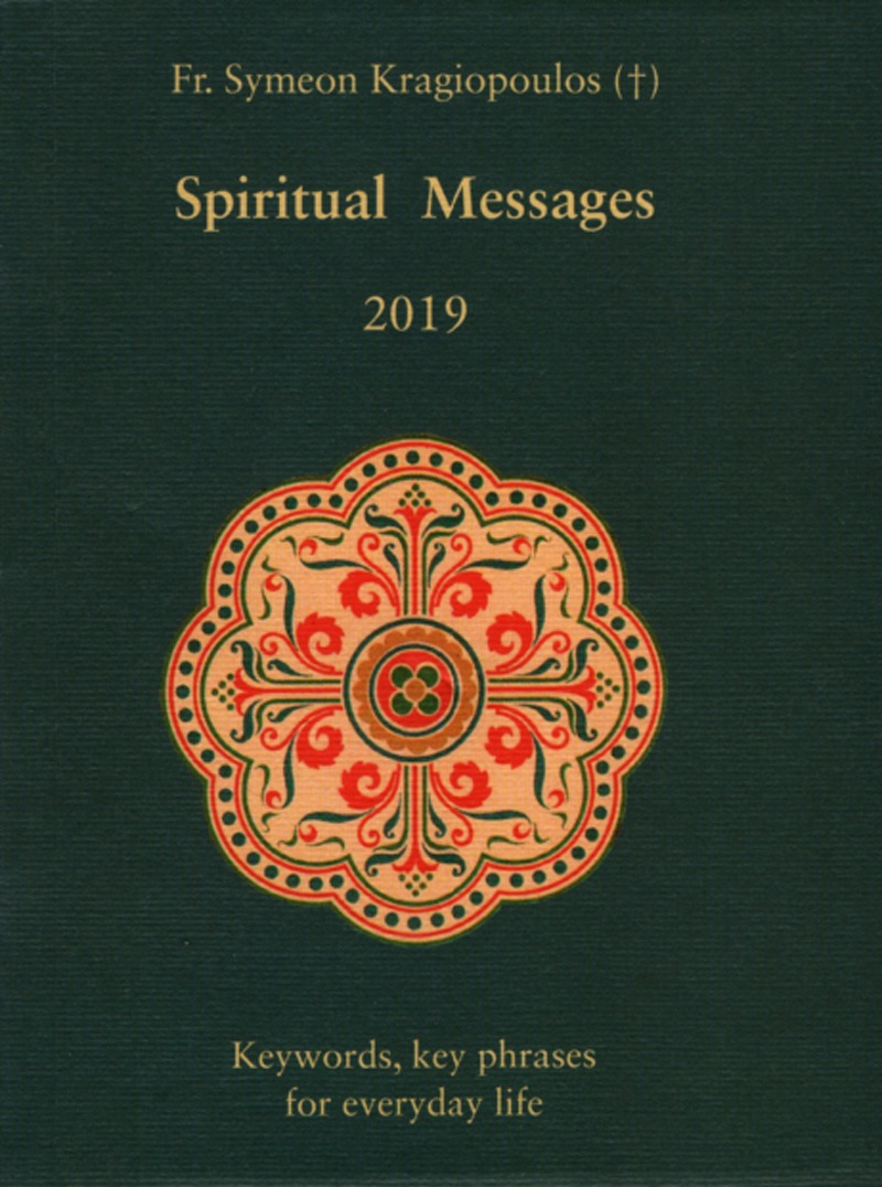 Spiritual Messages 2019