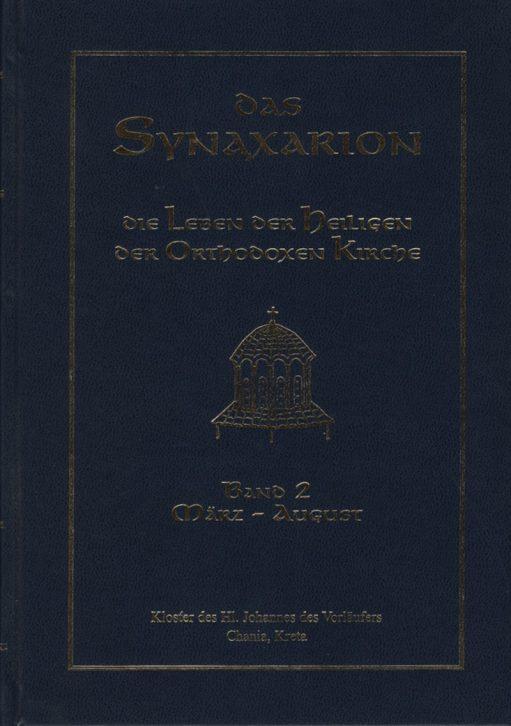 Das Synaxarion ~ Bd. II