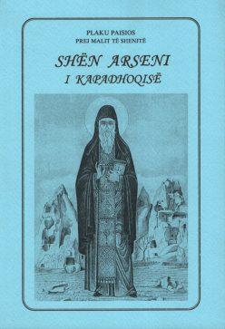 Shen Arseni i Kapadhoqise