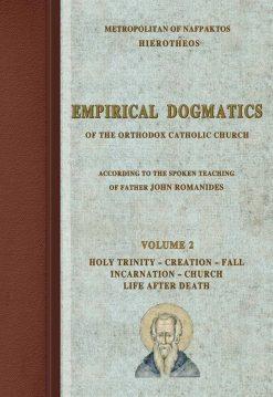 29.-Empirical-dogmatics
