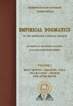 29.-Empirical-dogmatics